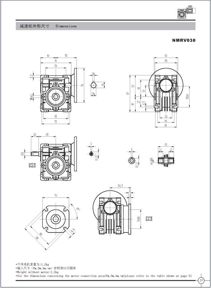 worm reducer| speed reducer| worm gearbox| worm reducer| speed reducer| worm gearbox
