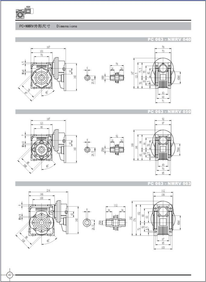 PC-NMRV 20060925172913328