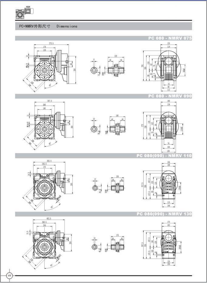 PC-NMRV 20060925172955640